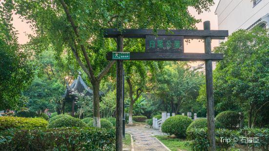 Baita Park