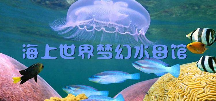Sea World3