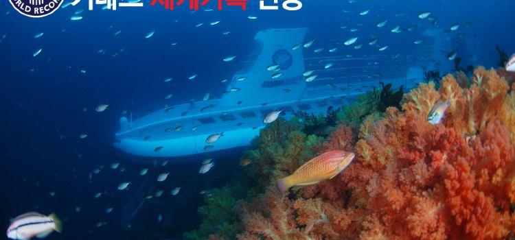 서귀포잠수함1