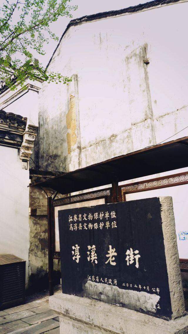 가오춘 옛 거리