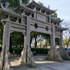 Gucheng Park User Photo