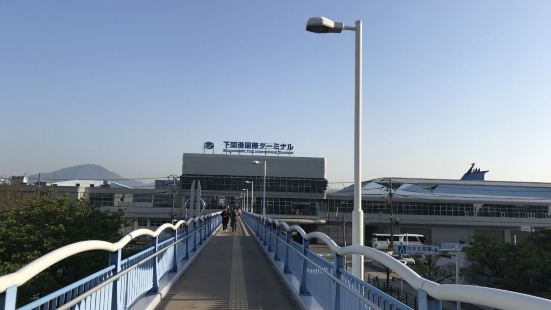 Shimonoseki Port International Terminal