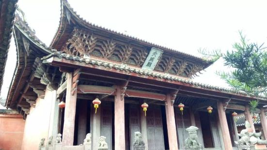 Shanghang Confucian Temple