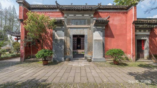 胡雪岩紀念館