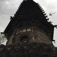 Tiangongsita Park User Photo