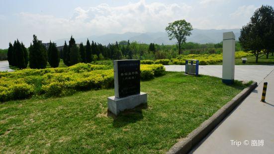 秦始皇陵麗山園景區