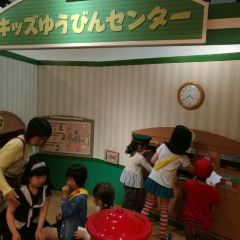 Kids Plaza Osaka User Photo