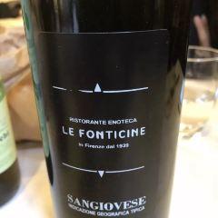 Ristorante Le Fonticine用戶圖片