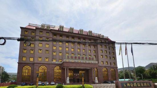 五洲豪爵溫泉酒店溫泉