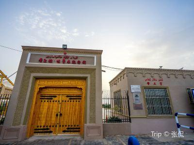 庫爾班吐魯木紀念館