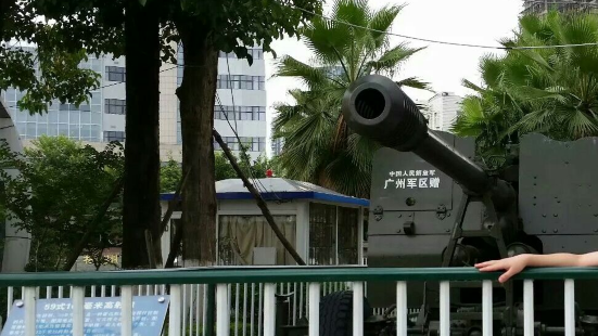 Liuzhou Military Museum Exhibition Center