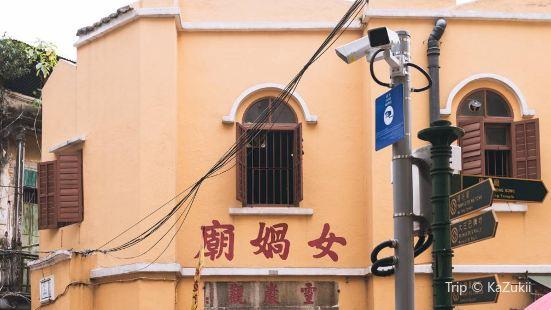 Loi Wo Temple