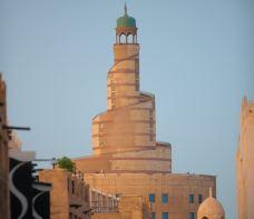 法纳尔卡塔尔伊斯兰文化中心-多哈-AIian
