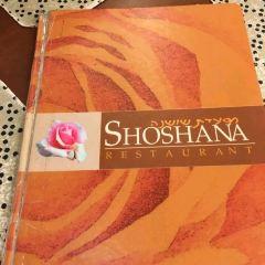 Shoshana User Photo
