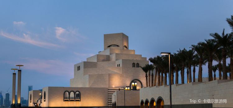 Museum of Islamic Art2
