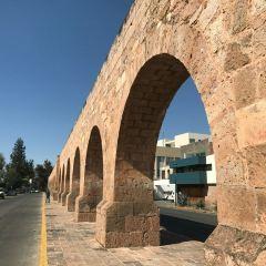 Acueducto User Photo