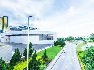 Macau Cultural Centre