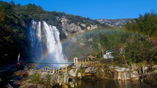 大別山彩虹瀑布