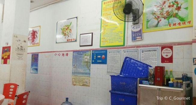 重慶英姐海鮮加工(第一市場總店)1
