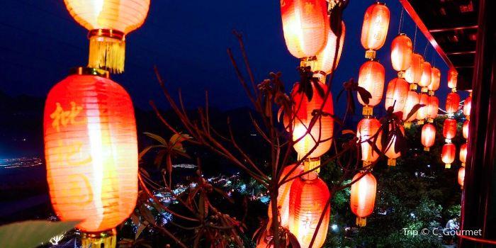 Pi Pa Yuan Shi Wei Xian Hot Pot( Jin Zhu Cun )3