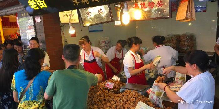 Chen Jianping Fried Dough Twists2