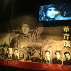 Changchun Film Studio Museum User Photo