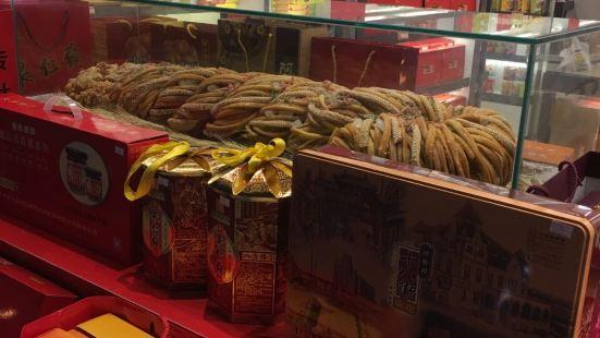 興安博物館