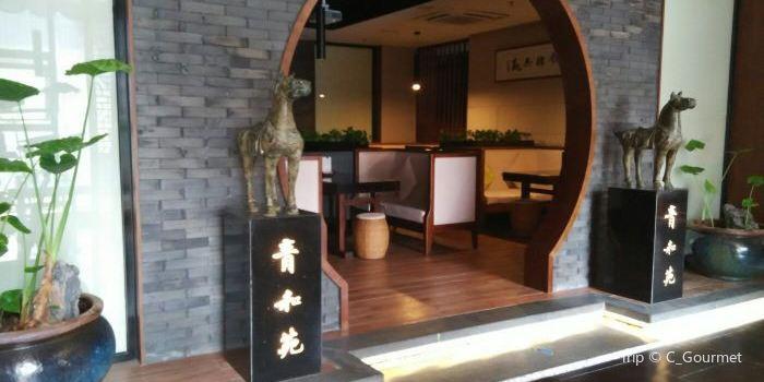 Qing He Yuan Cha Can Hui Guan3