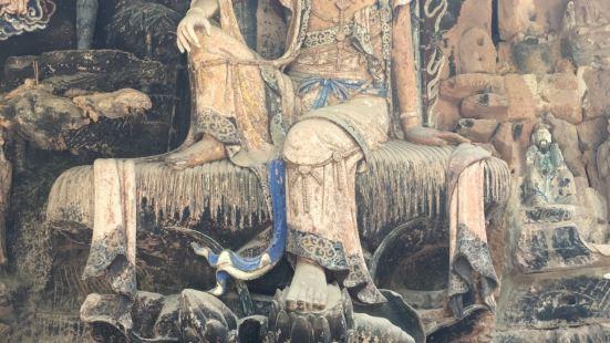 Pilu Cave