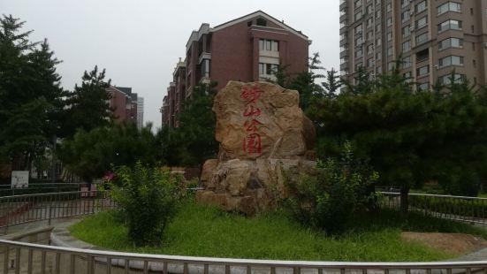 Shashan Park