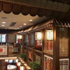 成隆行蟹王府(南京東路店)用戶圖片