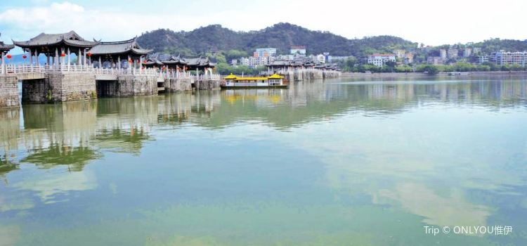 Hanjiang River