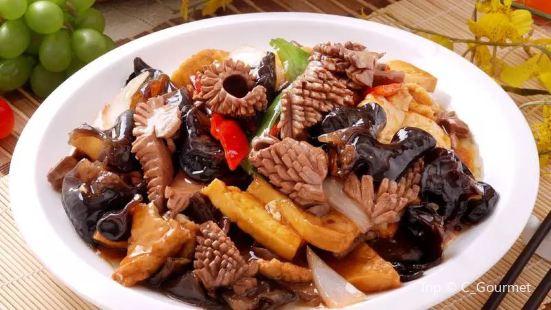 Shi Ba Ti Yan Jing Noodle( Yu Zhong )