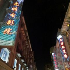 Binjiang Avenue Shopping Street User Photo