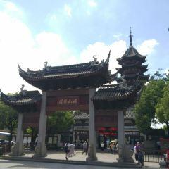 Ruiguang Tower User Photo