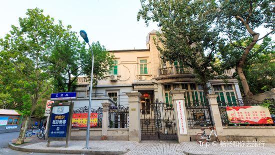 The Former Residence Of Li Mingzhong
