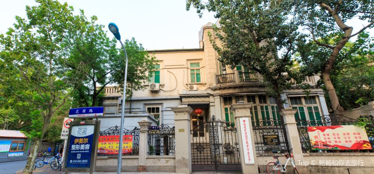 The Former Residence Of Li Mingzhong1