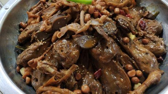食來運轉幹鍋鴨頭川菜館