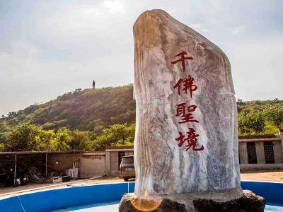 千仏山風景区