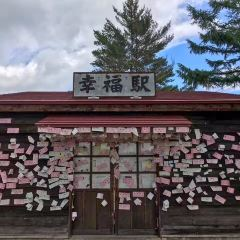 幸福車站用戶圖片