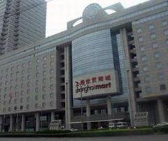 ShangHai ShiMao ZhanGuan User Photo