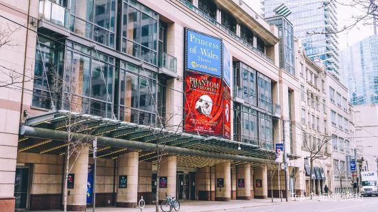 威爾斯王妃劇院