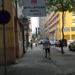 Rua da Cunha User Photo