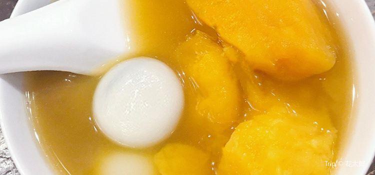 Jia Jia Dessert3