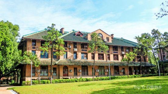 Zhong Shan Daxue Boya College