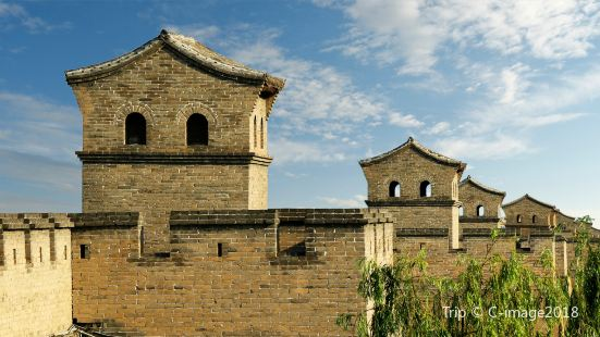 Pingyao Ancient City Wall