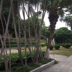 American Consulate Former Site User Photo