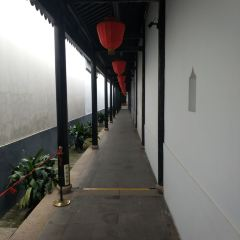 Xue Family Garden User Photo