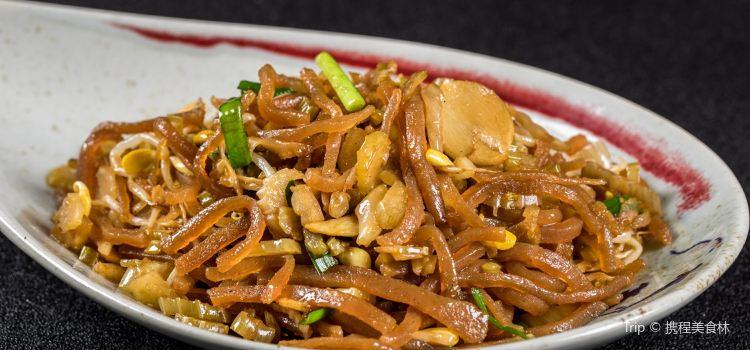 Lian Hua Restaurant( Gao Xin )1