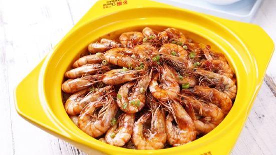 Duo Zui Crab Pot